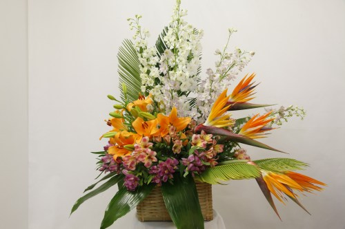 Summer Smile Arrangement (1803)